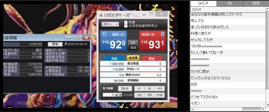 2015-2-9_16-56-9_No-00.png