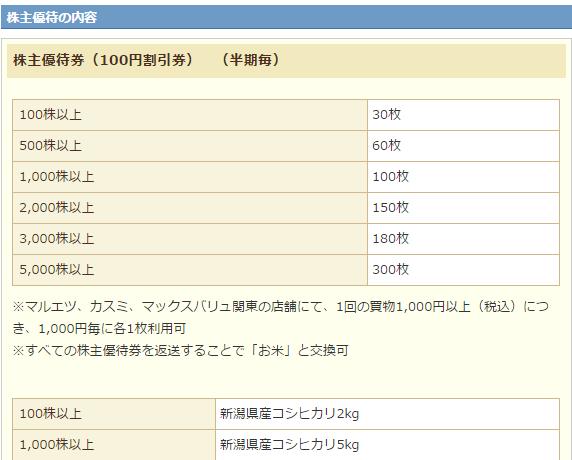 2015-3-12_10-25-53_No-00.png