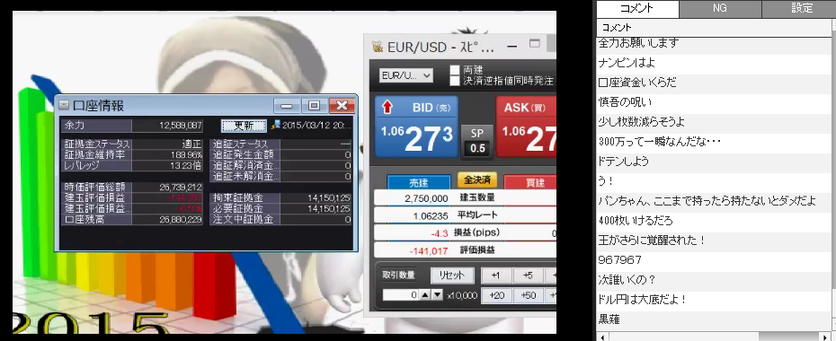 2015-3-12_21-40-43_No-00.png