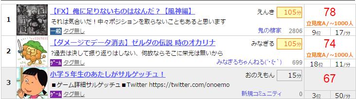 2015-3-13_10-17-14_No-00.png