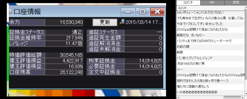2015-3-14_17-17-59_No-00.png