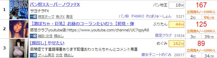 2015-3-16_12-20-22_No-00.png