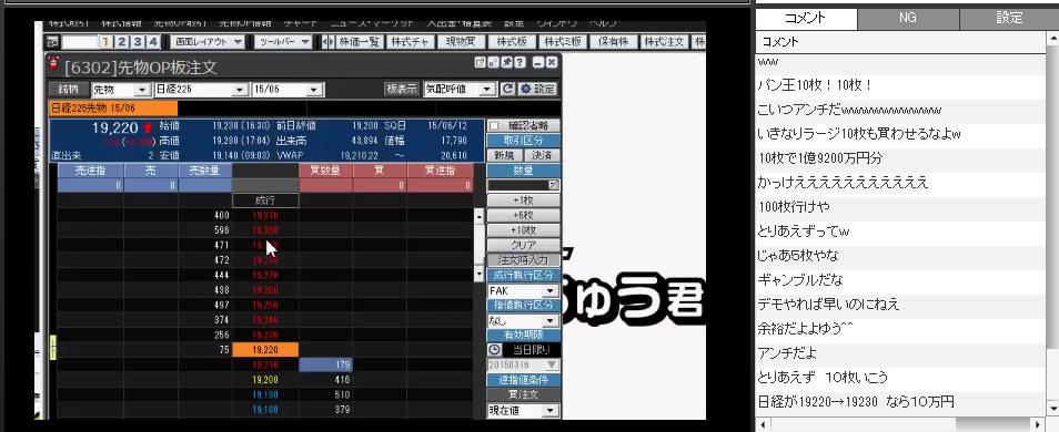 2015-3-16_12-47-2_No-00.png