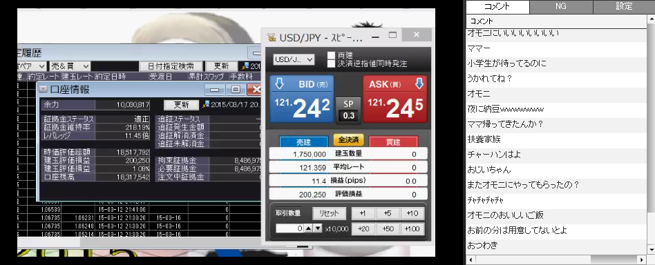 2015-3-17_21-21-45_No-00.png
