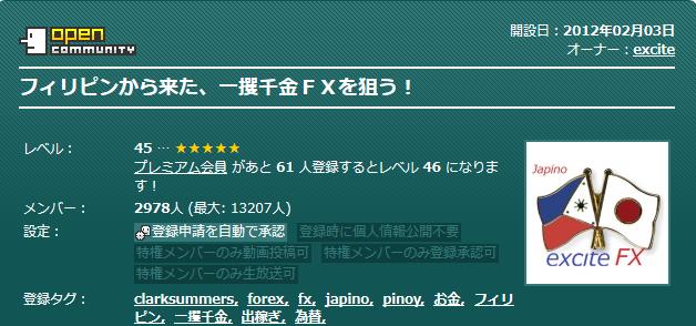 2015-3-18_0-39-39_No-00.png
