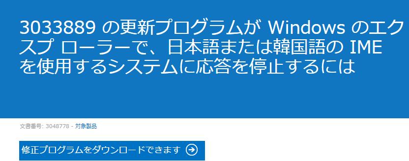 2015-3-21_16-45-38_No-00.png