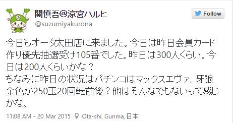 2015-3-23_0-2-17_No-00.png