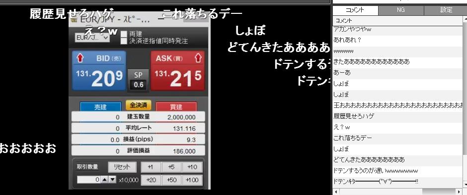 2015-3-24_18-34-9_No-00.png