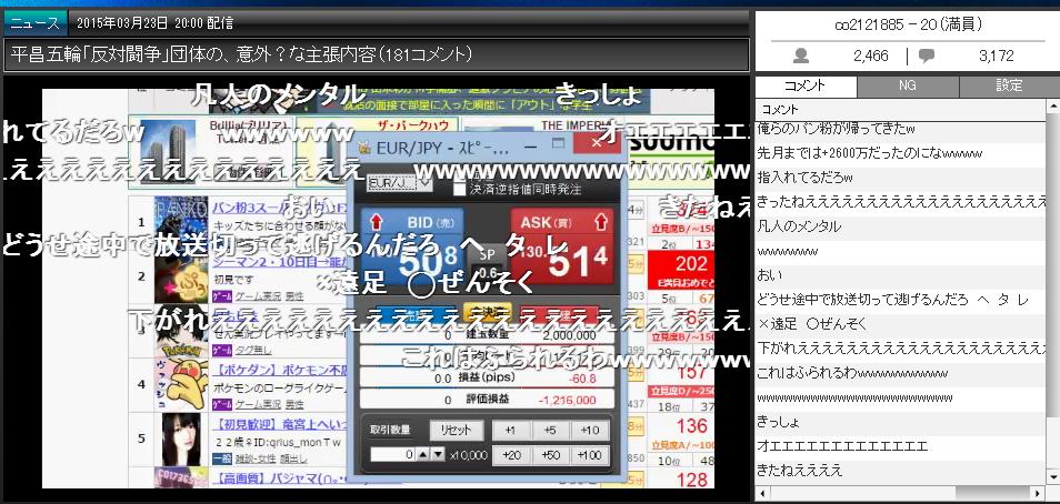2015-3-24_23-29-32_No-00.png