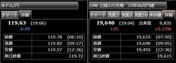 2015-3-25_19-6-6_No-00.png