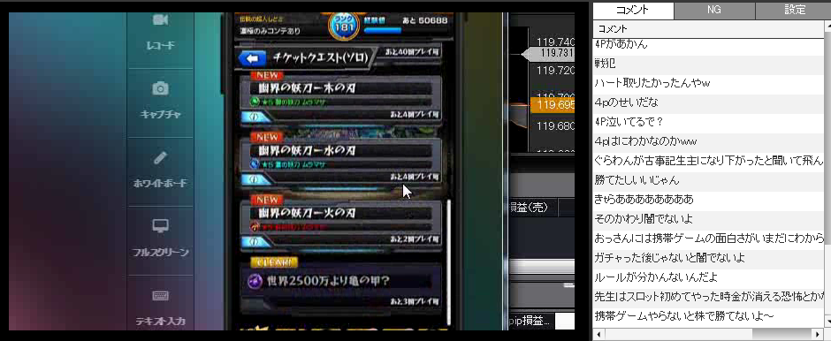 2015-3-30_19-12-44_No-00.png