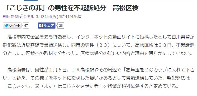 2015-3-31_8-32-14_No-00.png