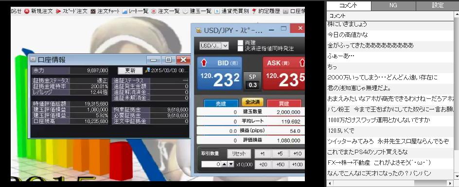 2015-3-3_8-47-10_No-00.png