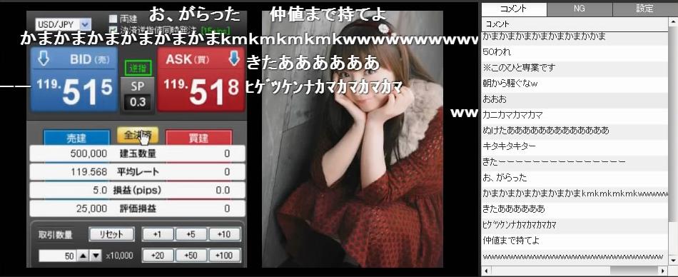 2015-3-4_10-13-42_No-00.png