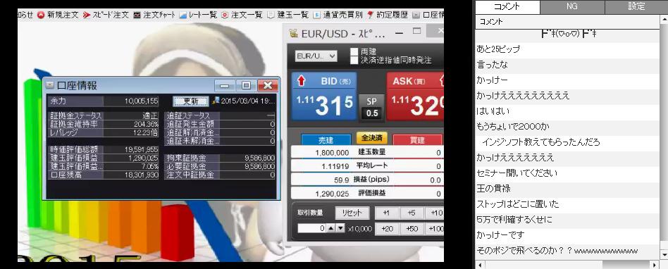 2015-3-4_20-54-53_No-00.png