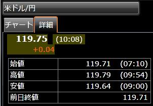 2015-3-5_10-8-8_No-00.png