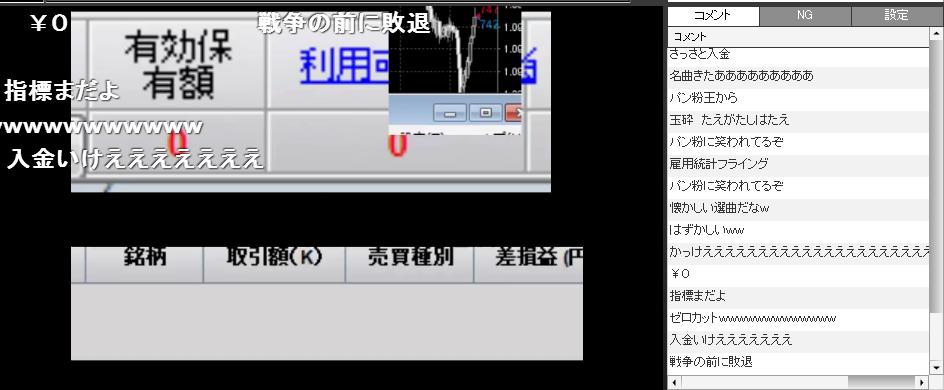 2015-3-6_22-2-59_No-00.png