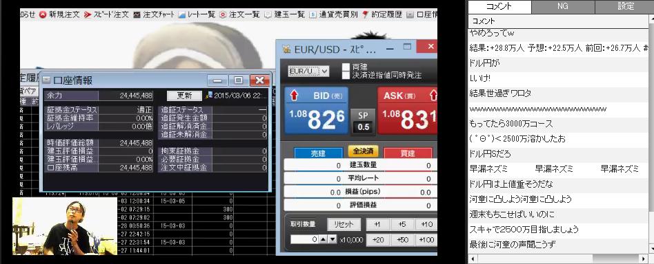 2015-3-6_22-36-59_No-00.png