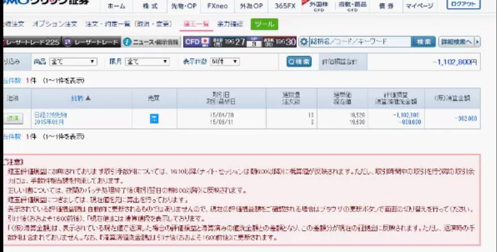2015-4-20_18-12-38_No-00.png