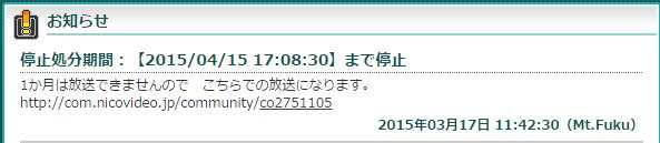2015-4-20_23-54-35_No-00.png