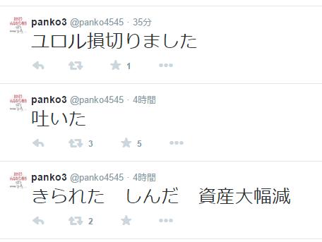 2015-4-30_17-53-41_No-00.png