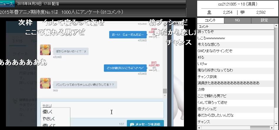 2015-4-30_21-41-44_No-00.png