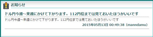 2015-5-13_8-38-29_No-00.png