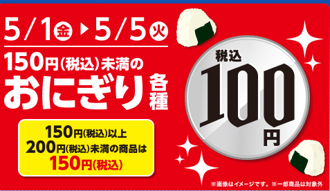 2015-5-1_10-51-36_No-00.png