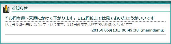 2015-5-28_23-30-51_No-00.png