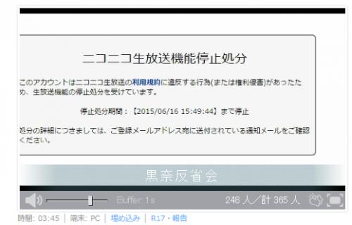 2015-6-14_20-43-31_No-00.png