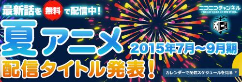 2015-6-27_4-8-31_No-00.png