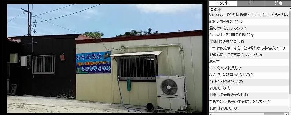 2015-6-5_13-8-51_No-00.png