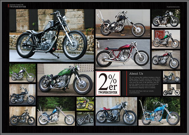 2per-catalog-custom2.jpg