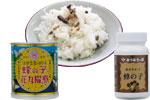 blog_hachinoko01.jpg