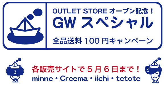 gwsp.jpg
