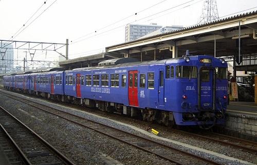 800px-JR_Kyushu_Seaside_Liner_M5322.jpg
