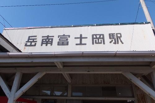fujioka13.jpg