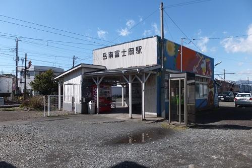 fujioka5.jpg