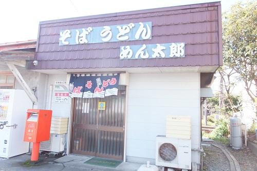 gakunanharada5.jpg