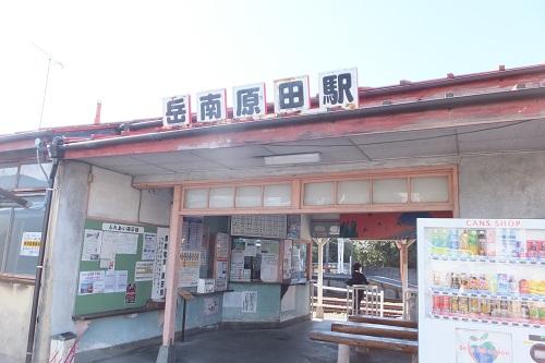 gakunanharada6.jpg