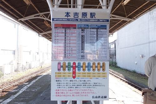 honyosiwara13.jpg