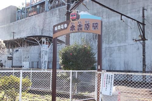 honyosiwara7.jpg