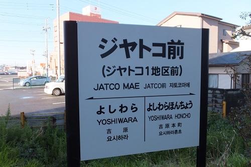 jatco5.jpg