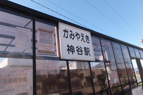 kamiya2.jpg