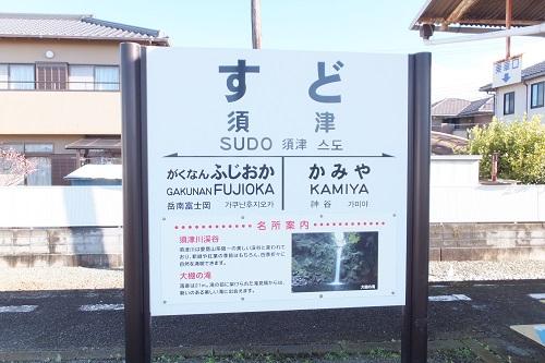 sudo8.jpg