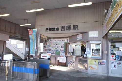 yosiwara5.jpg