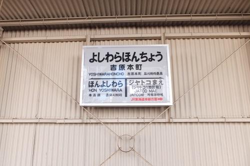 yosiwarahon11.jpg