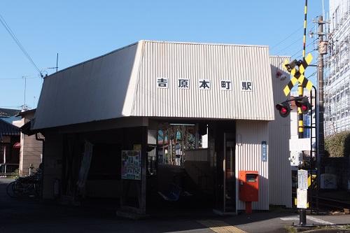 yosiwarahon2.jpg
