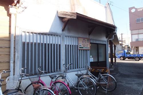 yosiwarahon5.jpg