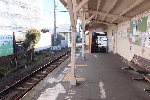 yosiwarahon9.jpg